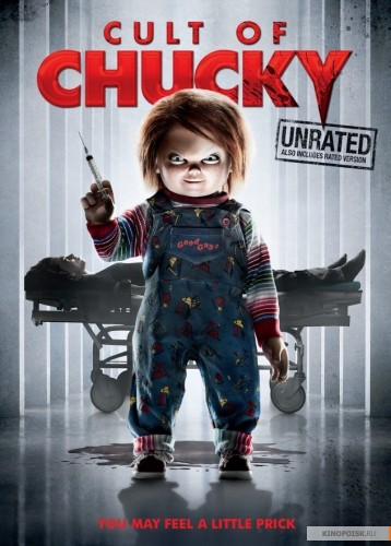 Культ Чаки / Cult of Chucky (2017/DVDRip) MP4 на телефон