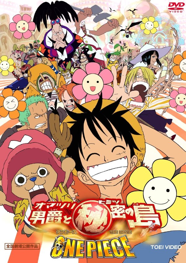 Ван-Пис / One Piece [600-700] (2013-2017) MP4 ()