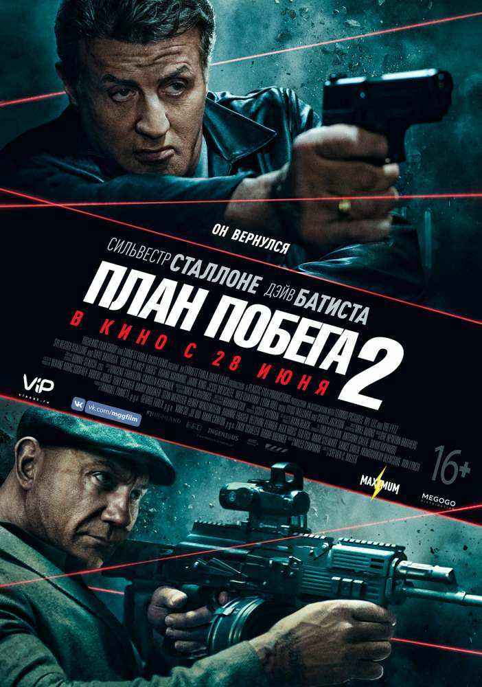 План побега 2 / Escape Plan 2: Hades (2018) HDRip/MP4 на телефон