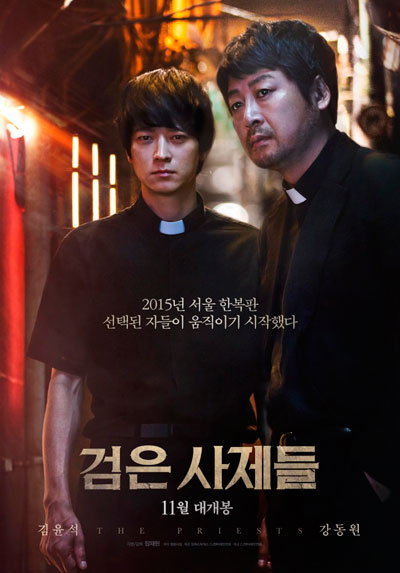 Священники / The Priests (2015) MP4 ()