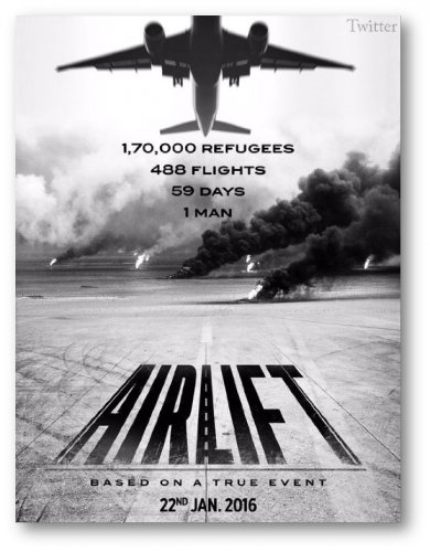 Воздушная перевозка / Airlift (2016) MP4 на телефон ()