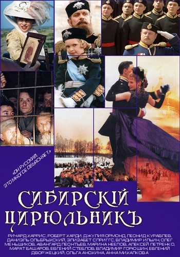 http://mp4android.ru/_ld/9/912.jpg